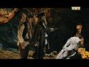 ХБ - Пираты и камень желаний.