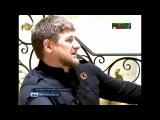Рамзан Кадыров: Я достану Яроша где бы он не находился